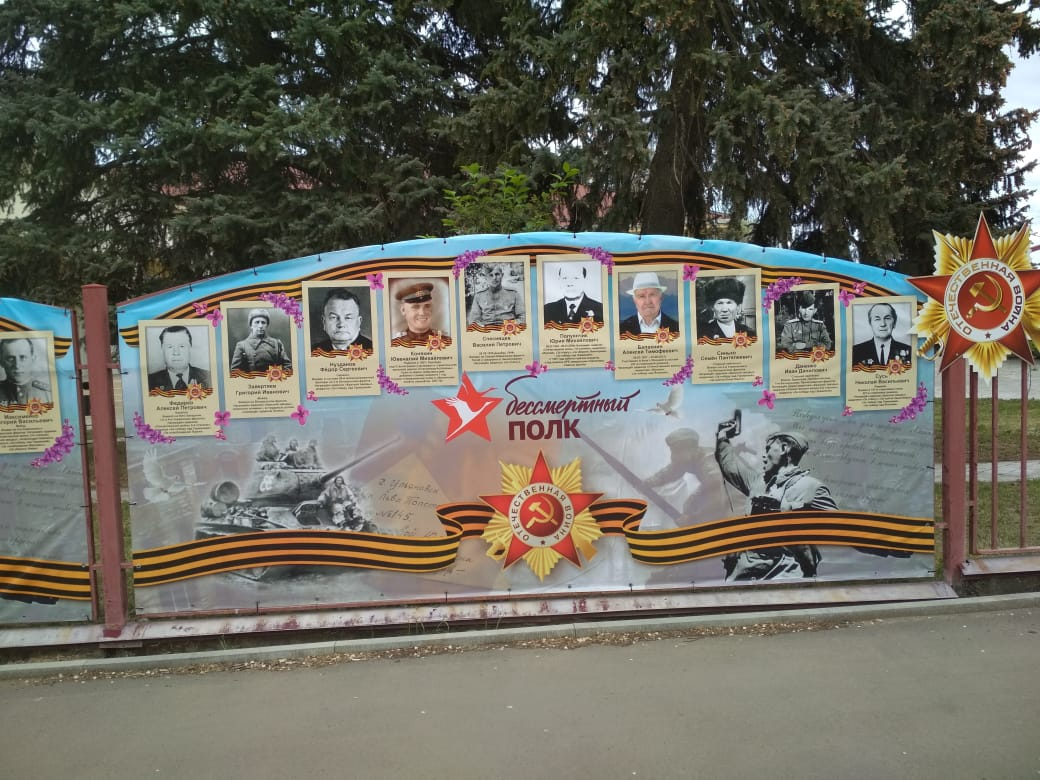 WhatsApp Image 2020 05 08 At 144358.