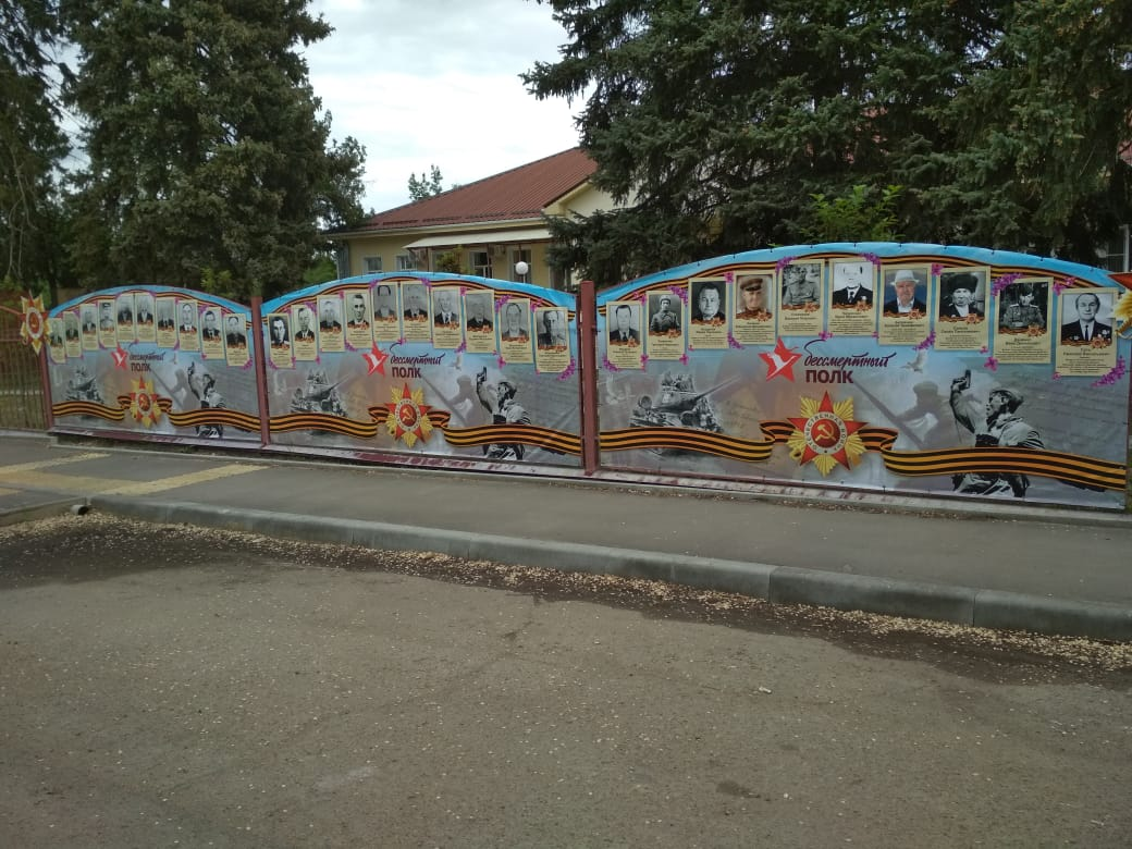 WhatsApp Image 2020 05 08 At 144359.