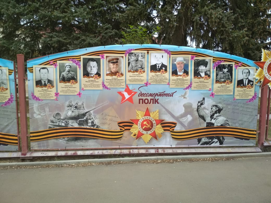 WhatsApp Image 2020 05 08 At 144854.